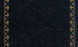 Лев старца Герасима – краткое содержание рассказа Лескова
