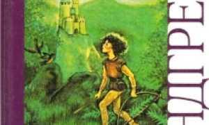 Рони, дочь разбойника – краткое содержание рассказа Линдгрен