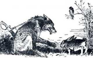 Салтыков-Щедрин – Самоотверженный заяц