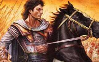 Александр Македонский – сообщение доклад 3, 5 класс