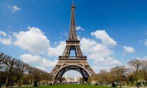 Город Париж – сообщение доклад