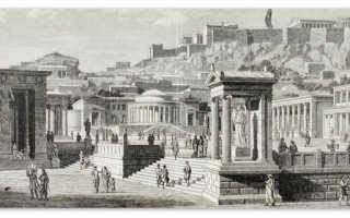 Древняя Греция – сообщение доклад