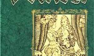 Смешные жеманницы – краткое содержание пьесы Мольера