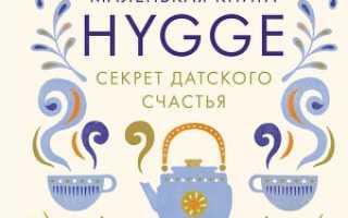 Чехов Анна на шее читать полный текст