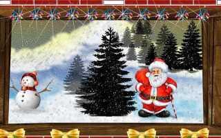 Сочинение на тему Письмо Деду Морозу