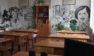 Сочинение на тему Мой класс русского языка (описание)