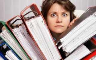 Профессия бухгалтер – доклад сообщение