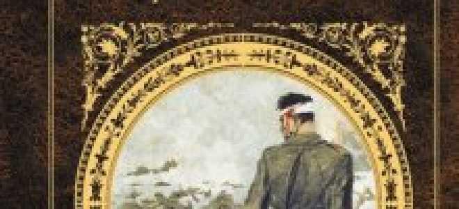 Батальоны просят огня – краткое содержание повести Бондарева