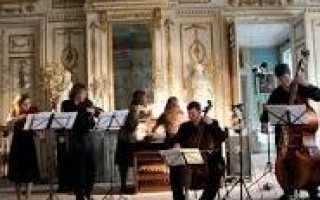 Камерная музыка – сообщение доклад