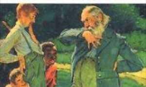 Приключения Гекльберри Финна – краткое содержание роман Марка Твена
