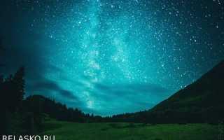 Сочинение Звездное небо