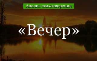 Анализ стихотворения Рассвет Апухтина
