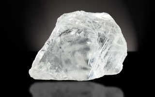 Алмаз – сообщение доклад 3, 4 класс окружающий мир