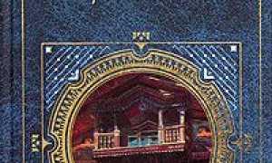 Деревянные кони – краткое содержание книги Абрамова