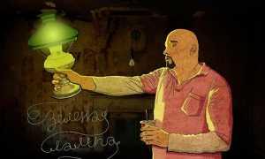 Зелёная лампа – краткое содержание книги Александра Грина